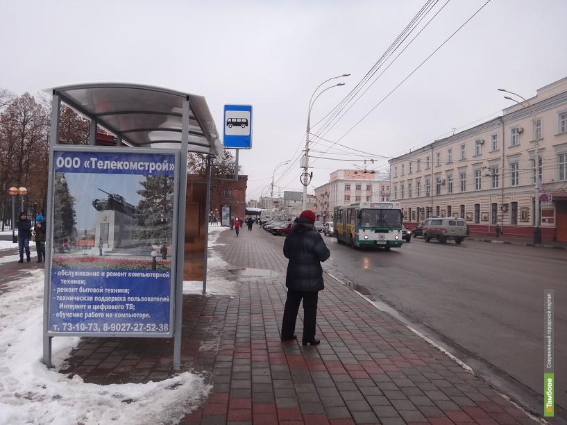 Остановка на Советской