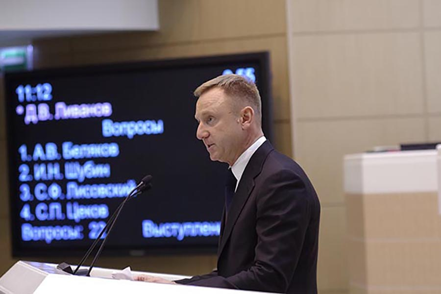 "Дмитрий Ливанов. Фото ""Парламентская газета"""