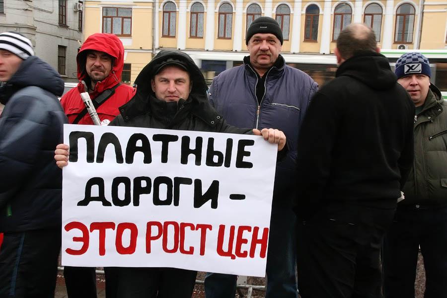 "Митинг ""Платон - на свалку!"". Фото Михаила Каарасева"