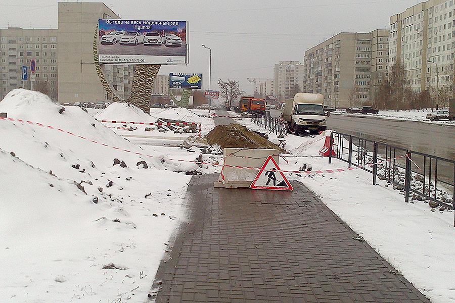 Яма на Рылеева