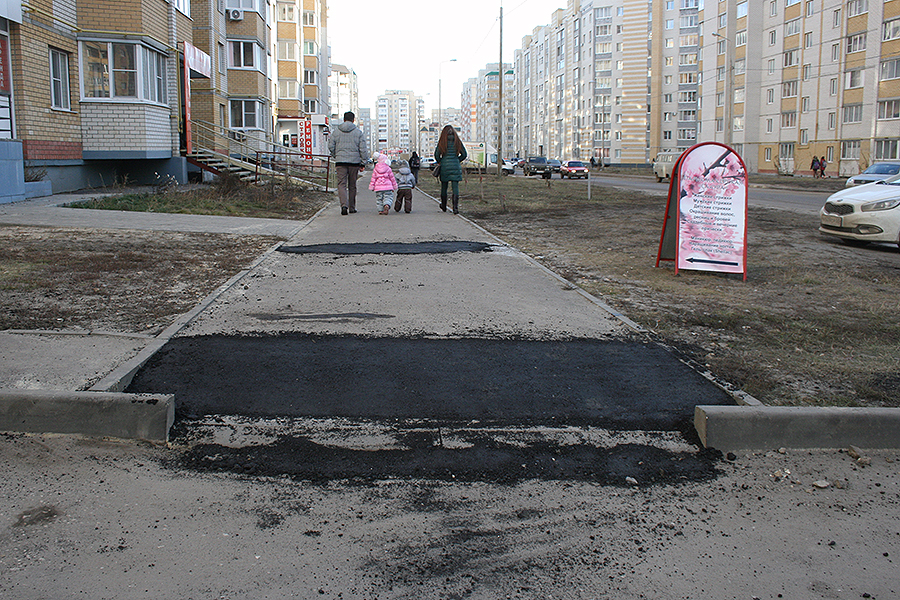 Тротуары на Ореховой