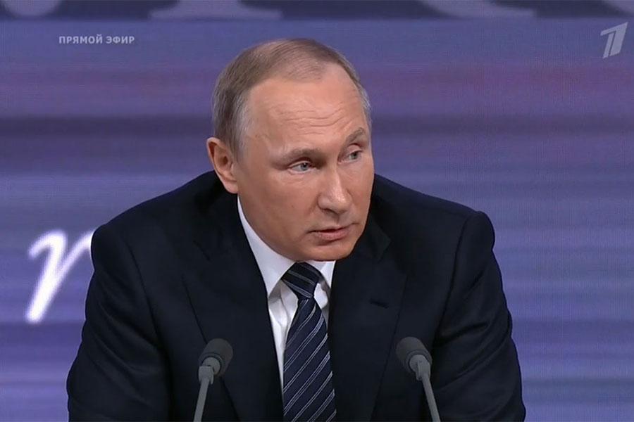 Президент РФ Владимир Путин во время пресс-конференции 17 декабря 2015 года
