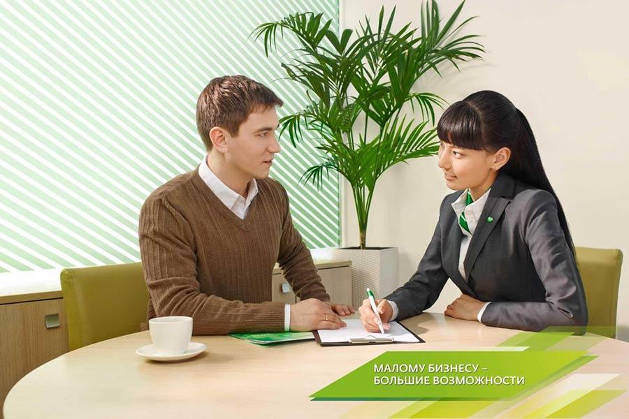 Сбербанк принял участие в предпринимательском форуме «Малый бизнес — национальная идея?»