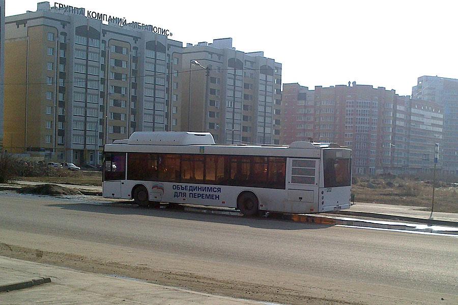 Автобус №57 на улице Свободной