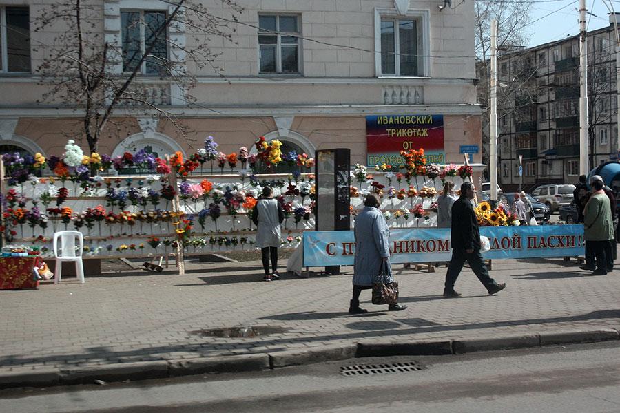 Торговля искусственными цветами