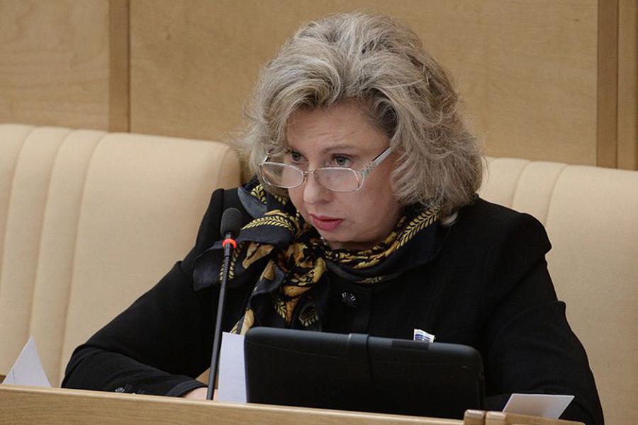Татьяна Москалькова, фото РИА Новости