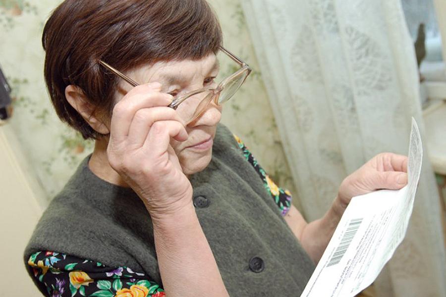 Компенсация за капремонт пенсионерам