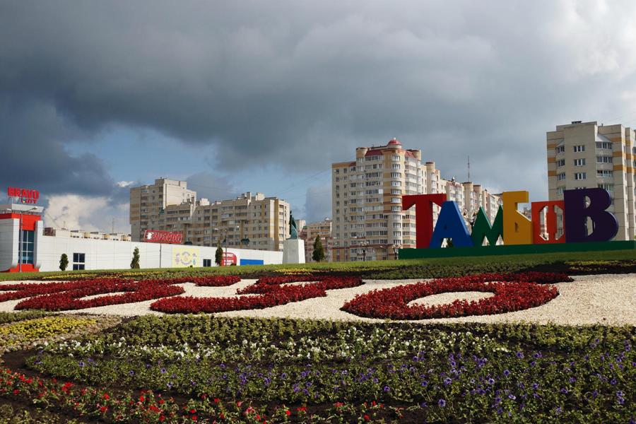 Север Тамбова. Фото В. Якимова