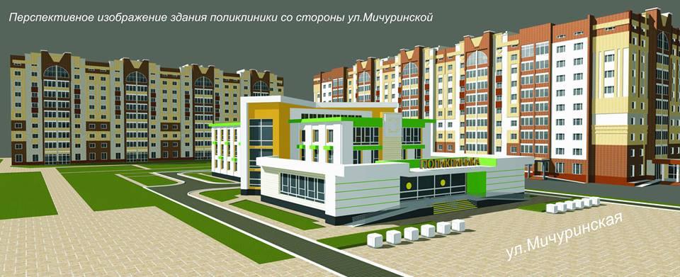 Проект новой поликлиники на улице Глазкова