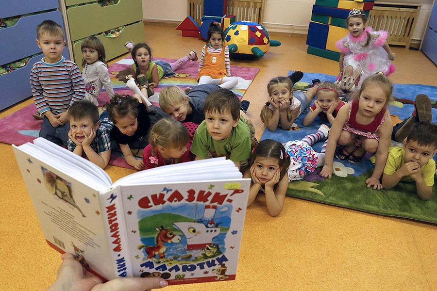 Детский сад, сказки