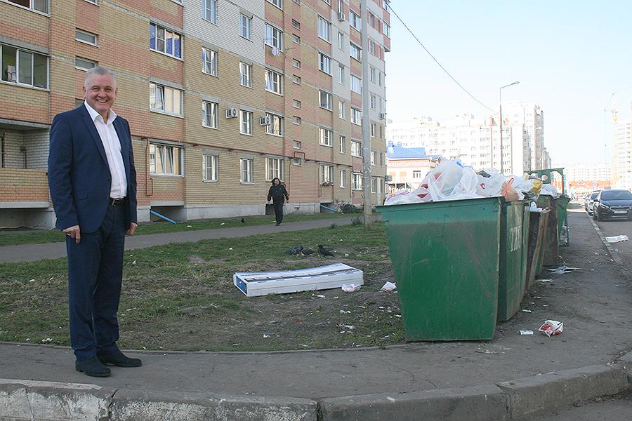 Юрий Рогачев и мусор