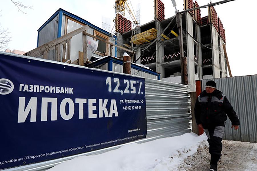 Реклама ипотечного кредитования. Фото rbk.ru