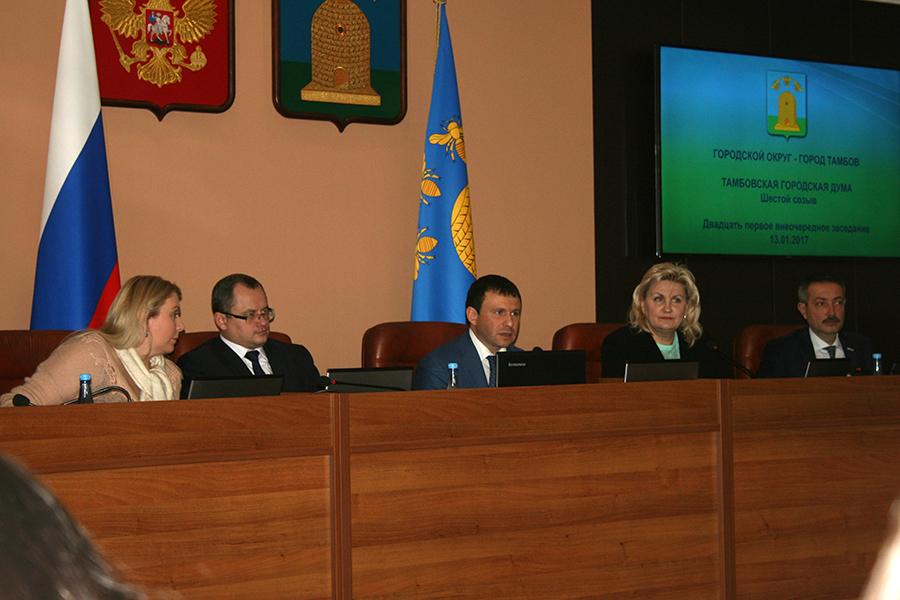 Президиум Тамбовской городской думы