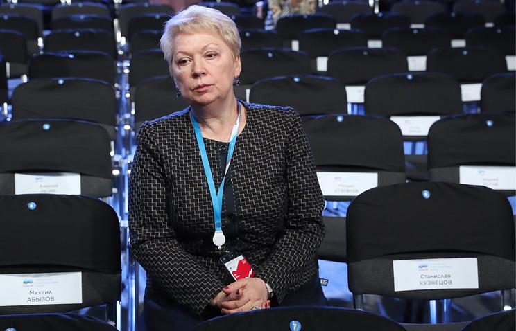 Ольга Васильева/ Фото ТАСС.