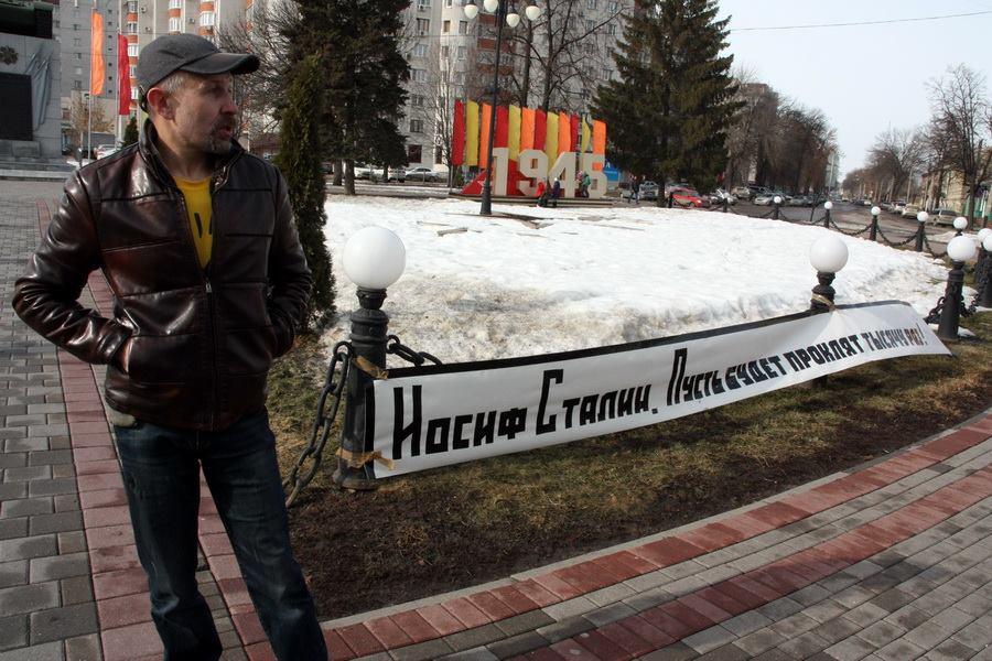 Андрей Поляков на пикете