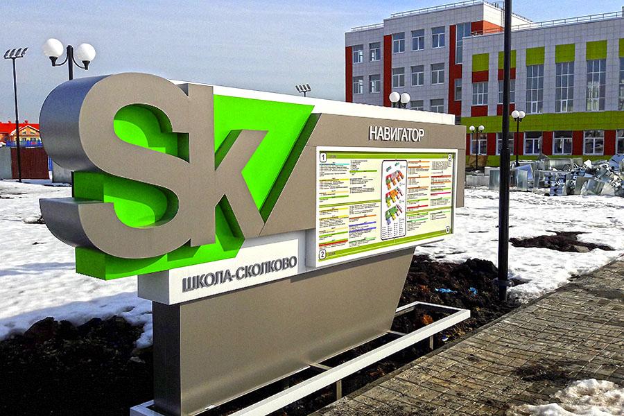 Школа Сколково в Тамбове