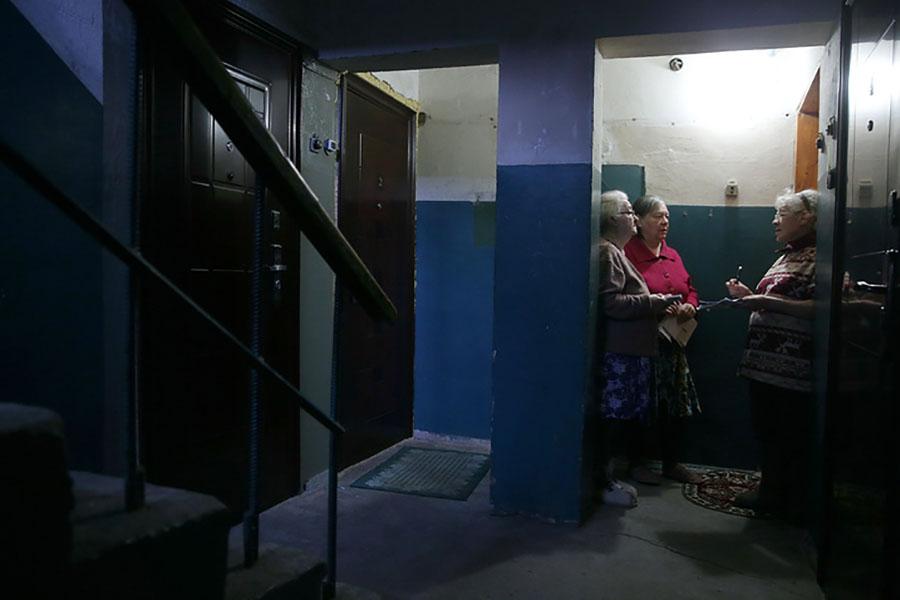 Домком, коммунальные услуги, фото ТАСС.