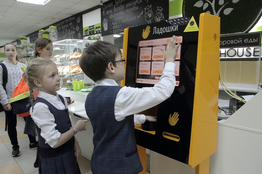 "Система оплаты ""Ладошка"", фото tumentoday.ru"