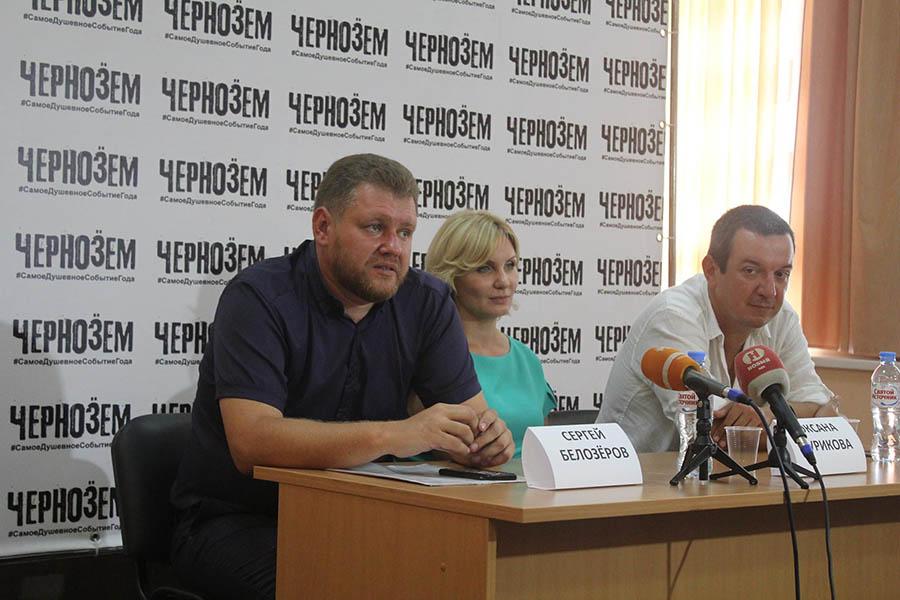 Пресс-конференция по Чернозёму. Фото Дома молодежи.
