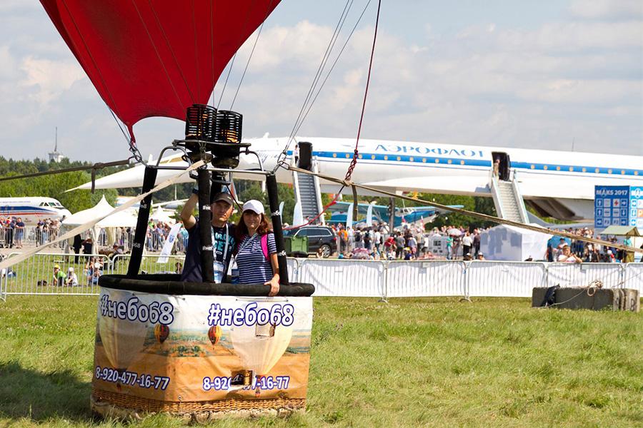 Воздухоплаватель Иван Белых с супругой. Фото с личной страницы в ВК.