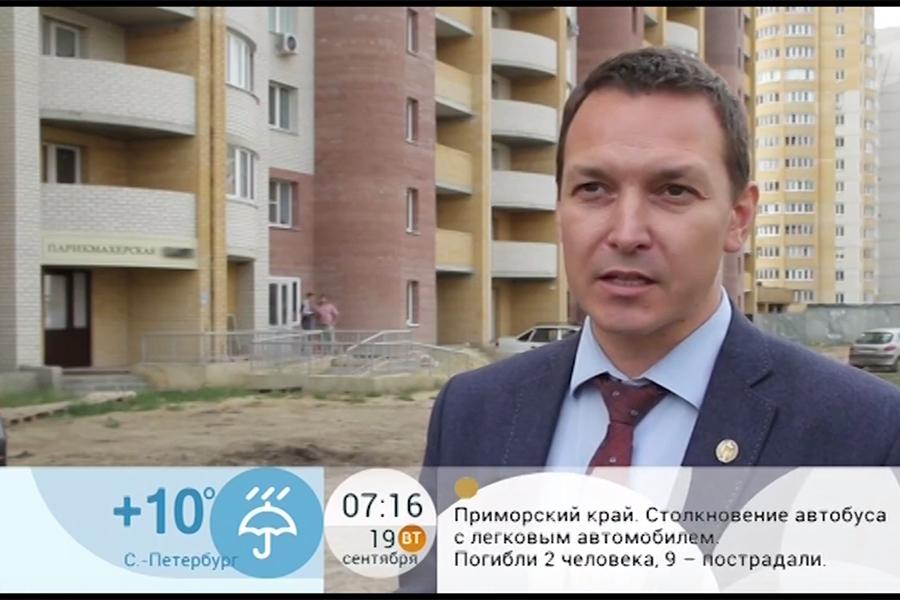 Александр Филатов, скриншот с сюжета от 19 сентября 2017 г.