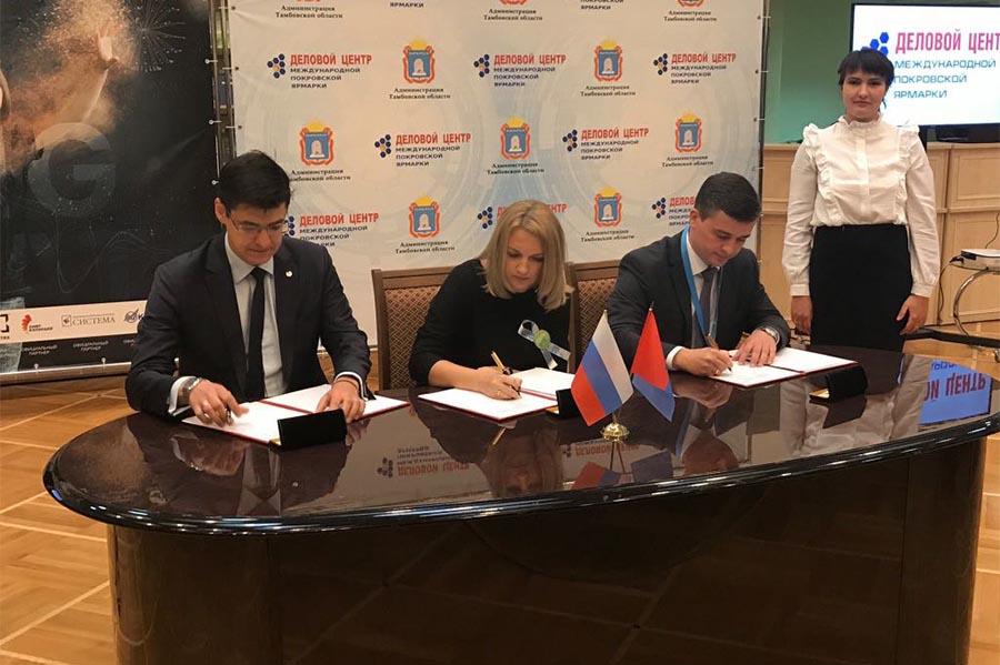 Подписание соглашение в ходе работы Делового центра. Фото ВТамбове