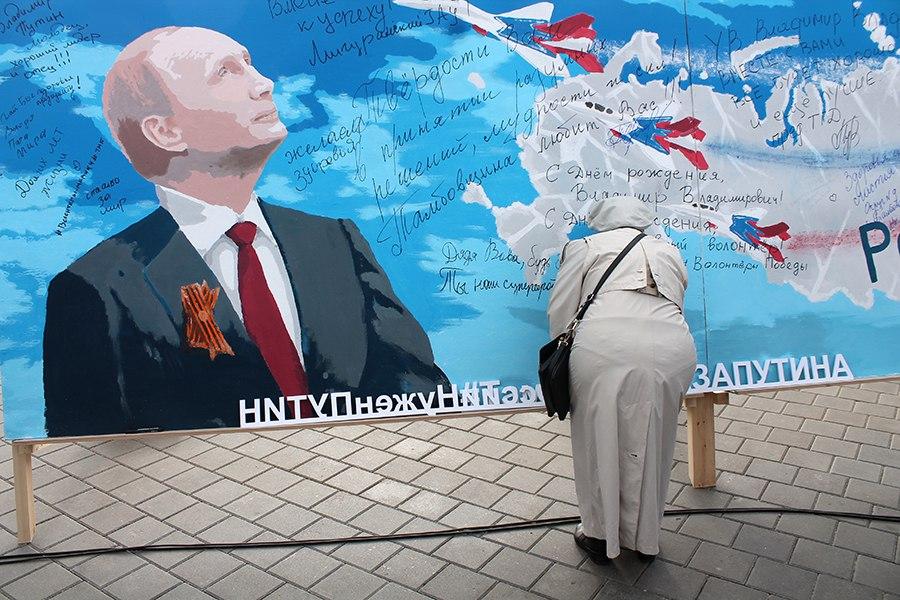 Открытка Путину - Тамбов