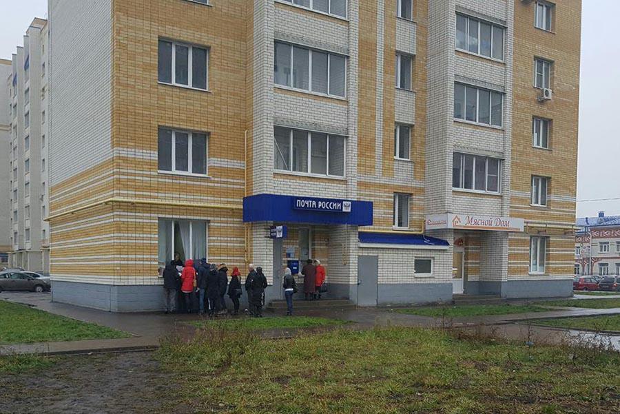 Почтовое отделение №19 в Тамбове