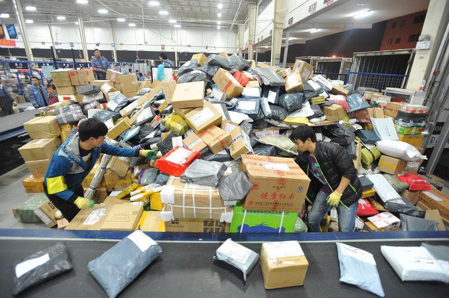 Почта в Китае