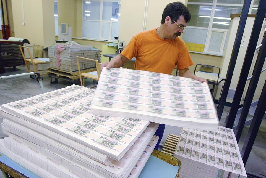 Печать денег