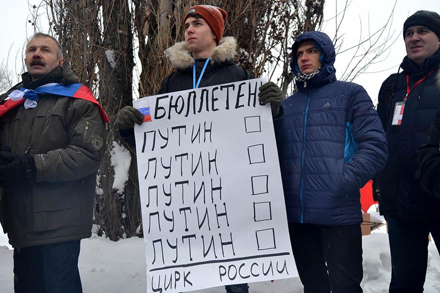 Сторонники Навального в Тамбове
