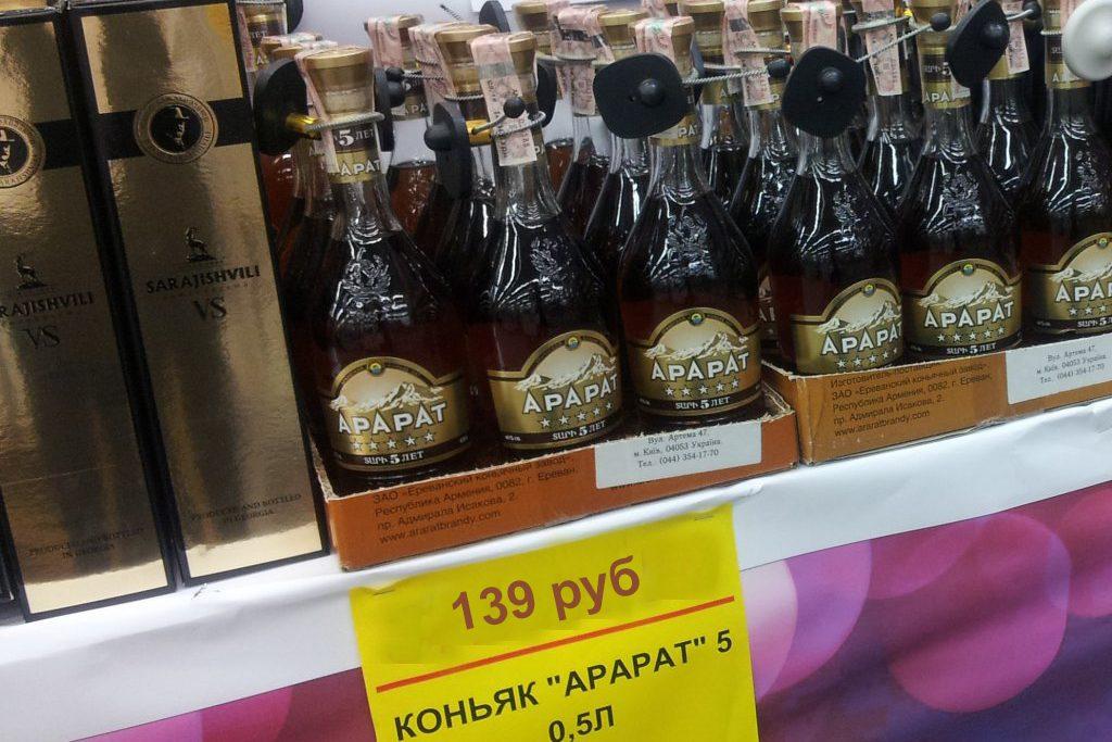 Алкоголь, коньяк