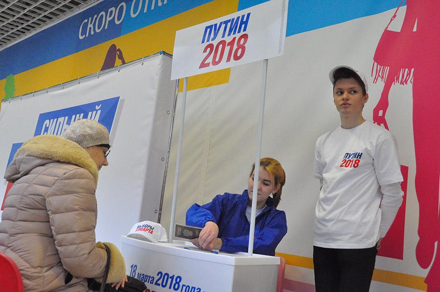 Сбор подписей за Путина. Фото Анатолия Жалнина - Тамбовская жизнь