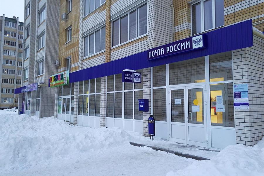 Почтовое отделение №19 на улице Победы, 7