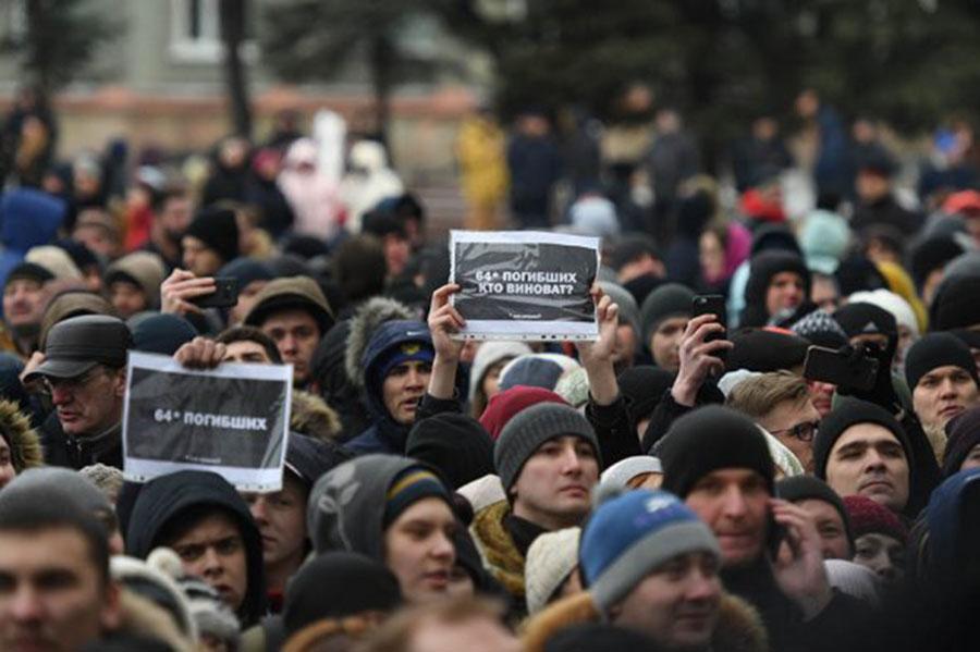 Трагедия в Кемерово. Митинг. Фото РБК