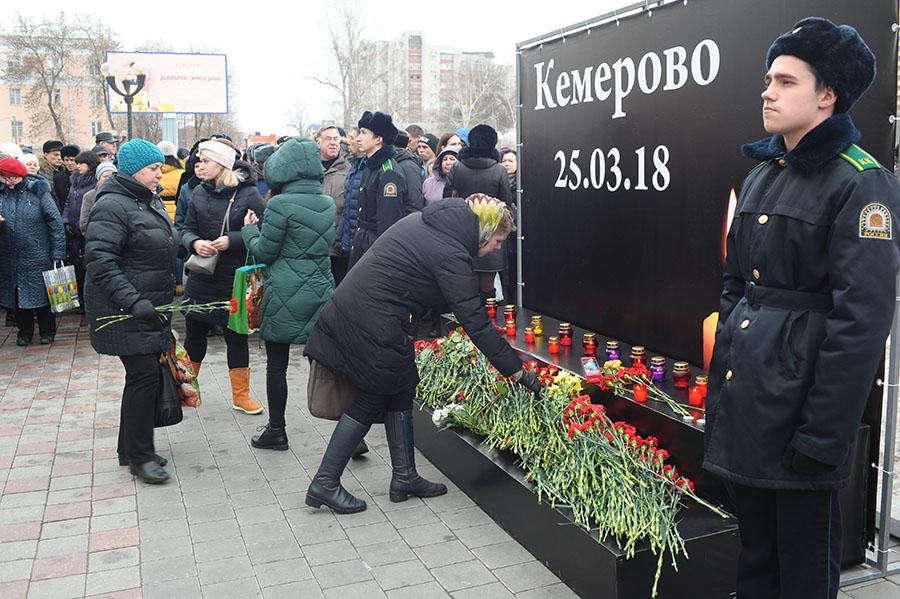 Митинг в память о погибших в Кемерово