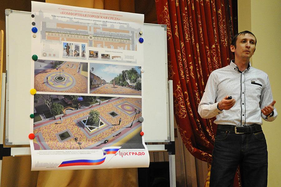 Презентация проекта благоустройства улицы Коммунальная, фото информационного управления администрации города Тамбова
