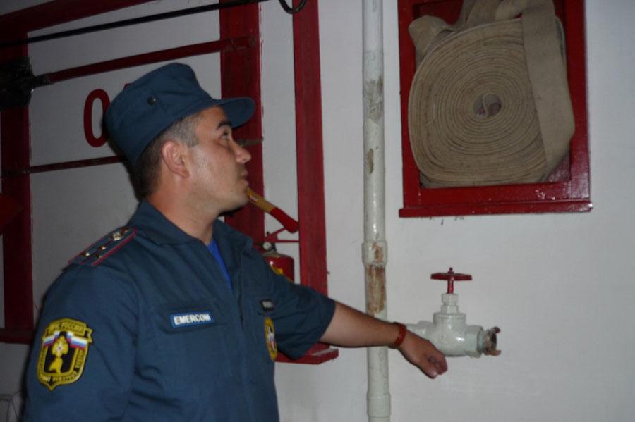 Проверка противопожарного оборудования