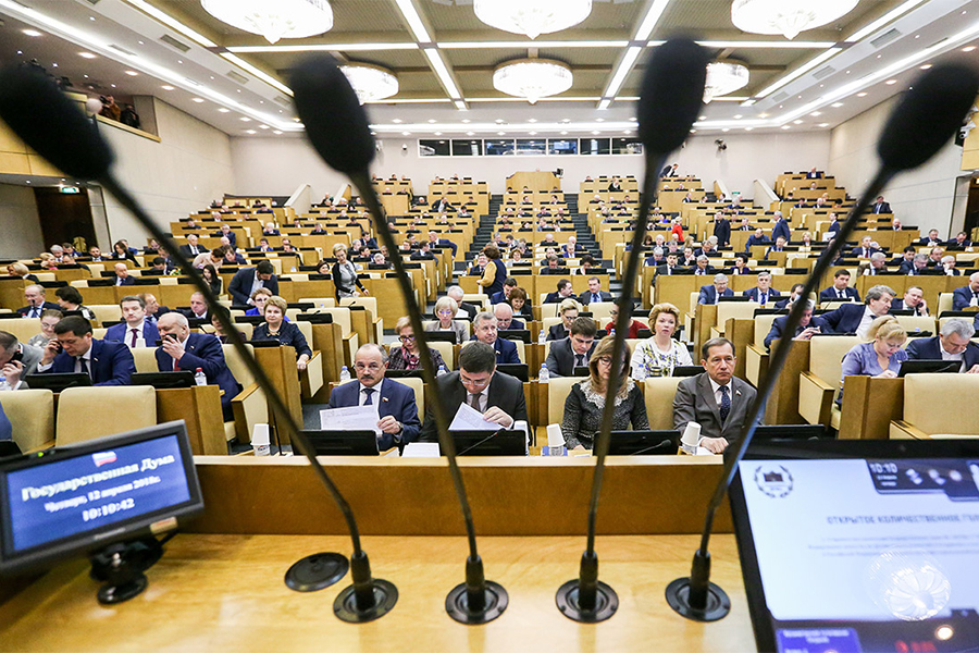 Гоcдума. Фото rbk.ru