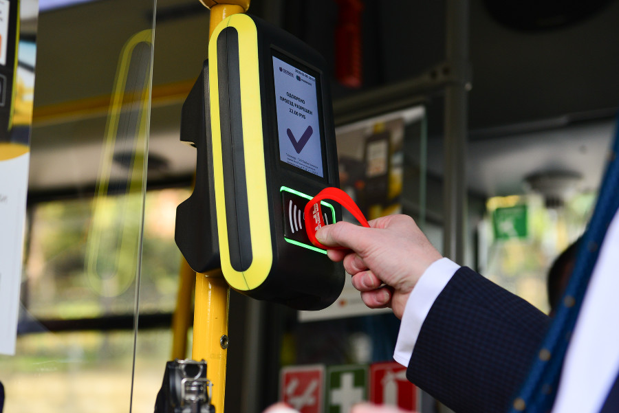 Безналичная оплата проезда в общественном транспорте