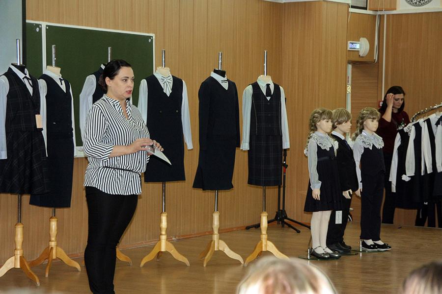 Презентация школьной формы