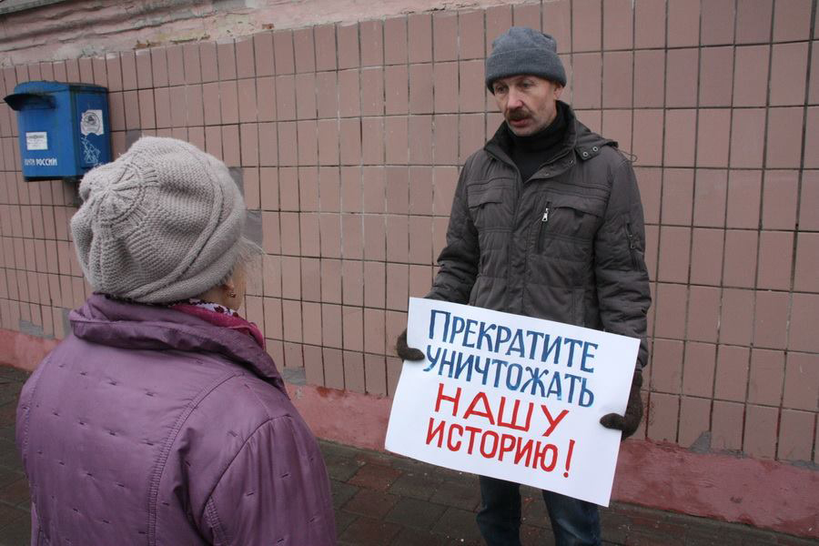 Андрей Поляков на одиночном пикете против сноса исторического здания на Советской