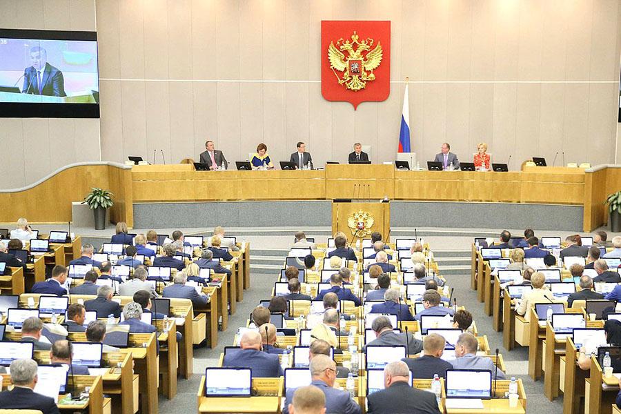 Государственная дума, фото duma.gov.ru